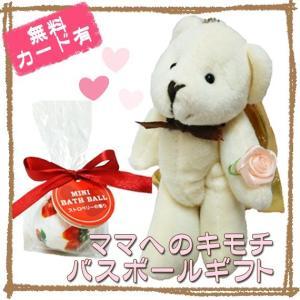 出産祝い おむつケーキ ギフト ママへのプチギフト プレゼント バスボール 入浴剤|bambinoeshop