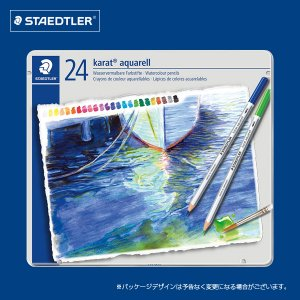 STAEDTLER ステッドラー カラト アクェレル 水彩色鉛筆 24色セット
