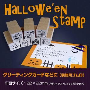 印面デザイン:  No.1 HALLOWEEN かぼちゃ/No.2 オバケ/No.3 かぼちゃとオバ...