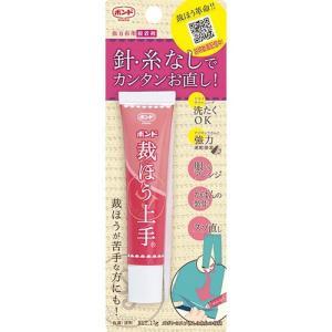 [ボンド(コニシ)] 裁ほう上手 17g (水性シリル化ウレタン樹脂系接着剤)