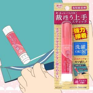 [ボンド(コニシ)] 裁ほう上手 スティック 6ml (水性シリル化ウレタン樹脂系接着剤)