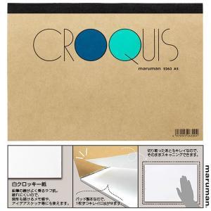 マルマン クロッキーパッド A5/白クロッキー紙/表紙ロゴ色:ブルー/本体サイズ:148×210mm...