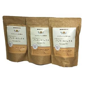 グルテンフリー パンケーキミックス 200g×3袋セット  米粉とココナッツのパンケーキミックス  の商品画像 ナビ