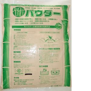 乳酸菌入り竹パウダー 5kg入