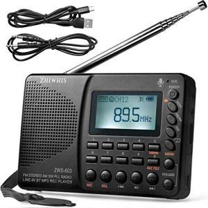 ZHIWHIS FM/AM/SW ラジオ 高感度受信 レコーダー MP3プレーヤー ポータブル 充電式 大容量リチウム電池 LCD画面 立體 banana-store2