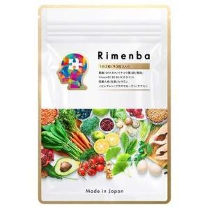 Rimenba リメンバ DHA EPA含 オールインワン 40 50代向け サプリ ビタミンB 1袋 (1か月分)|banana-store2