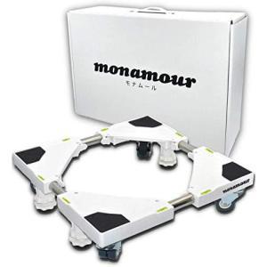 monamour 洗濯パン 冷蔵庫キャスター付き かさ上げ 移動式 防振パッド付き|banana-store2