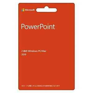 Microsoft PowerPoint 2019(最新 永続版)カード版Windows10/mac対応PC2台 banana-store2