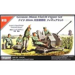 トライスター 1/35 ドイツ 20mm 対空機関砲 フィギュアセット|banana-store2