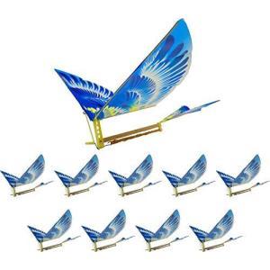 オーディオファン 羽ばたき飛行機 ゴム動力 飛行機 組み立てキット 電池・工具・接着剤不要 【教材に最適!半|banana-store2
