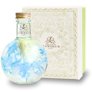 [フラワリウム] 贈り物 誕生日プレゼント 女性 母の日 ギフト ハーバリウム 花 (ブルー)|banana-store2