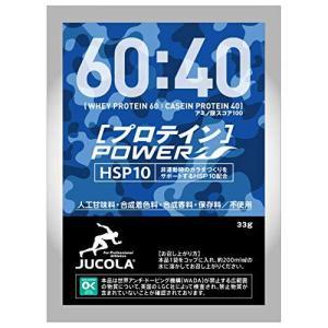ジャコラ(JUCOLA)プロテインパワー モバイルパック(30包入)|banana-store2