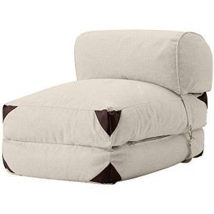 オーエスジェイ(OSJ) 折り畳み式 ソファーベッド 3WAY シングル sofa ベージュ 約幅57cm 収納 コンパクト おしゃれ|banana-store2