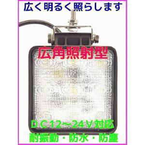 防水 27W 9灯 LED 12-24V対応 ハイパワー 耐振動・防塵ライト 広角照射型 新品 即納|bananabeach1991