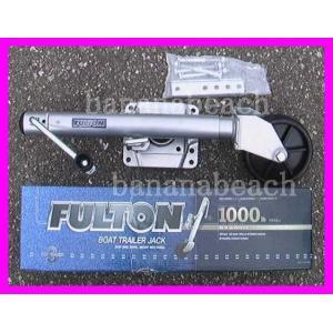 最高峰メーカー FULTON 製新品トレーラージャッキ 耐久荷重 1000LBS/453kg 新品 即納|bananabeach1991|03