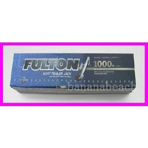 最高峰メーカー FULTON 製新品トレーラージャッキ 耐久荷重 1000LBS/453kg 新品 即納|bananabeach1991|04