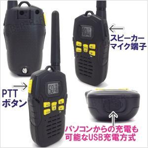 防水設計 59キロ(37マイル)通話 50チャンネル トランシーバー フルセット 新品 2台セット|bananabeach1991|02