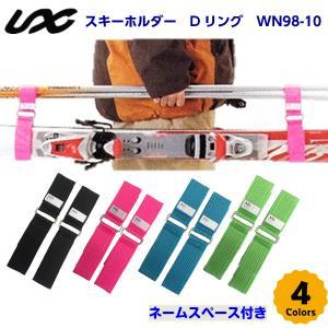 (B) 人気 UNIX スキーバンド ポール&キャリー Dリング型 WN98-10