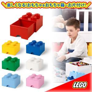 LEGO レゴ 収納ボックス ブリック ドロワー4 ノブ 子供 玩具 片付け ケース 引き出し 部屋 3歳 プレゼント 家具|bandblife