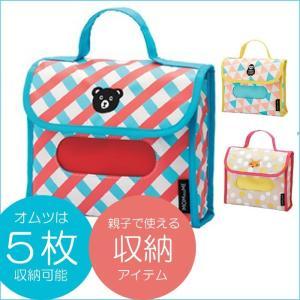 MOMmaME(マンマミー) オムツポーチ【¥7,000以上購入で送料無料】|bandblife