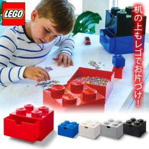 LEGO レゴ 収納ボックス デスク ドロワー4 ノブ 机 子供 玩具 片付け ケース 引き出し 部屋 3歳 プレゼント 家具 インテリア|bandblife