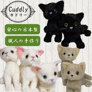Cuddly(カドリー)  ドロップス クロ/シロ/モモ|bandblife