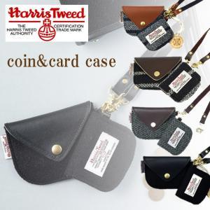 Harris Tweed(ハリスツイード) コイン&カードケース 79534【HEMING'S/ヘミングス/バッグ/秋冬/おしゃれ/レディース】|bandblife