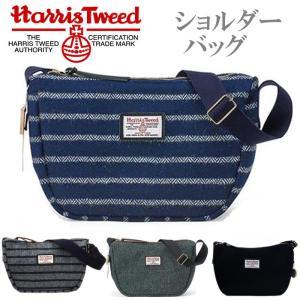 Harris Tweed(ハリスツイード) ショルダー バッグ 79065【HEMING'S/ヘミングス/バッグ/秋冬/おしゃれ/レディース】|bandblife