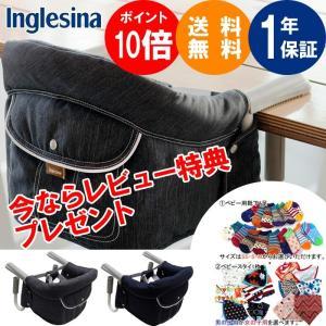 【正規販売品】イングリッシーナ ファスト ブルーレーベル|bandblife