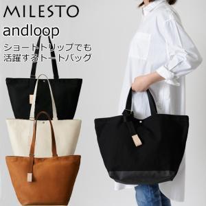 andloop(アンドループ) トートバッグMLS467|bandblife