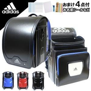 ランドセル 男の子 adidas アディダス 35619|bandblife