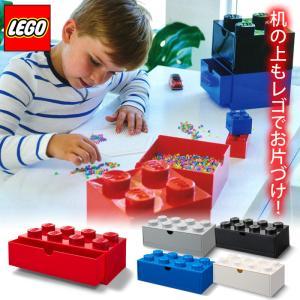 LEGO レゴ 収納ボックス デスク ドロワー8 ノブ 机 子供 玩具 片付け ケース 引き出し 部屋 3歳 プレゼント 家具 インテリア|bandblife