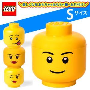 LEGO レゴ 収納ボックス ストレージヘッド Sサイズ 子供 玩具 片付け ケース 部屋 3歳 プレゼント 家具 インテリア スモール|bandblife