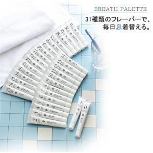 BREATH PALETTE(ブレスパレット) ハミガキ粉【0〜19】【オーラルケア】 bandblife