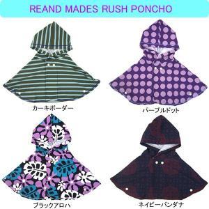 REAND MADES(レディメイド) ラッシュポンチョ RUSH PONCHO 800-23303 80cm/90cm 水着 水泳 紫外線防|bandblife