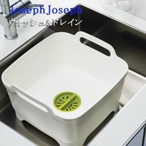 JosephJoseph(ジョゼフジョゼフ) ウォッシュ&ドレイン ホワイト/グリーン 8505|bandblife