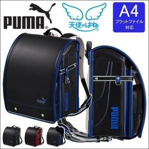 PUMA(プーマ) 天使のはね ランドセル PB18GE 男の子 セイバン A4フラットファイル対応...