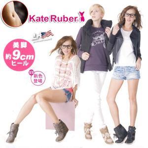 KateRuber(ケイトルーバー) ヒールアップスニーカー レギーゴー 履くだけ9cm脚長に!かわいくて機能的。 bandblife
