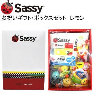 Saaay(サッシー) お祝いギフト・ボックスセット レモン 男の子/女の子【ベビー/ギフト/出産祝い/おむつ】|bandblife