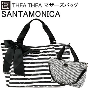 THEA THEA(ティアティア) サンタモニカ キャンバスマザーズバッグ Bigボーダー/Smallボーダー|bandblife