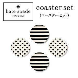 kate spade new york(ケイトスペード) メラミンコースター4枚セット coaster set black stripe/ブラ|bandblife