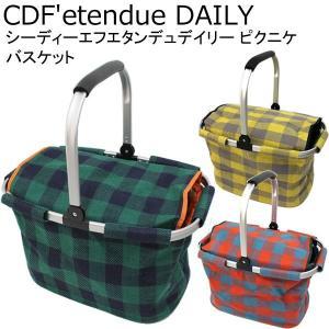 CDF'etendue DAILY(シーディーエフエタンデュデイリー) ピクニケ バスケット|bandblife
