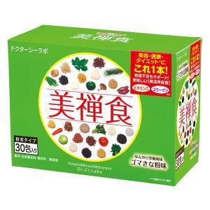 【BC】Dr.Ci:Labo(ドクターシーラボ) 美禅食 ゴマきな粉味 30包 栄養補助食品 ドリンク 置き換え ダイエット 低カロリー スムージー 野菜 果物 腸活 美容 bandblife