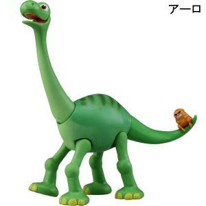 アーロと少年 にぎやか恐竜コレクション ラージ L62021 アーロ|bandblife