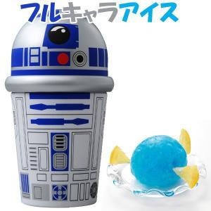 フルキャラアイス マグ R2-D2 205020 タカラトミー【お菓子/キャラクターグッズ】【¥7,000以上購入で送料無料】|bandblife