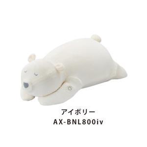 【BB】アテックス ルルド おやすみグースピー AX-BNL800IV 睡眠 安眠 呼吸 リズム ぬいぐるみ ギフト プレゼント|bandblife