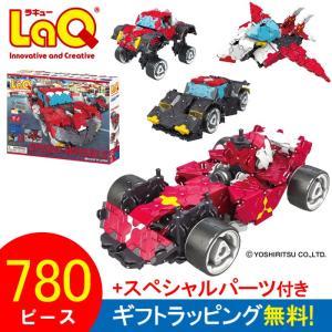 LaQ ラキュー ハマクロンコンストラクター スピードホイールズ スペシャルパーツ付 車 知育玩具 7歳 男の子 おもちゃ 子供 パズル プレゼント|bandblife