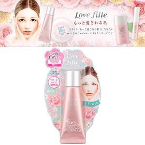 Lovefille(ラブフィーユ) ヌードフェイスヴェール N さらさらすべすべ肌仕上げの部分用メイク下地♪|bandblife