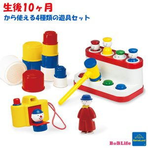 ボーネルンド アンビトーイ トドラー ギフトセット ベビー AM31226J 知育玩具 赤ちゃん 男の子 女の子 10ヶ月 1歳 1歳半 出産祝い 誕生日祝い プレゼント|bandblife