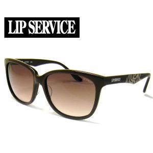 LIP SERVICE(リップ サービス) サングラス LSS6526-2 ブラウングラデーション|bandblife